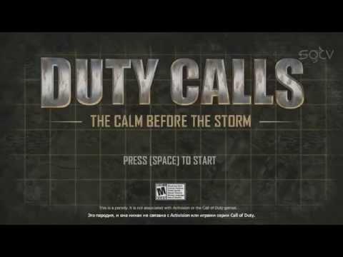 Duty Calls в русской озвучке