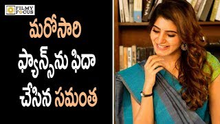 Samantha New Look In Abhimanyudu Movie || Vishal || Arjun || Samantha