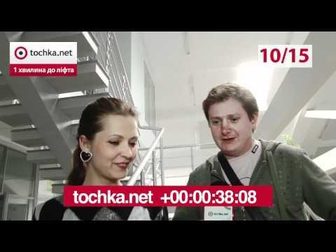 Команда: ЧП Номер: Минута до лифта с Евгением Сморигиным Длительность: 02:51 Просмотров: 1668