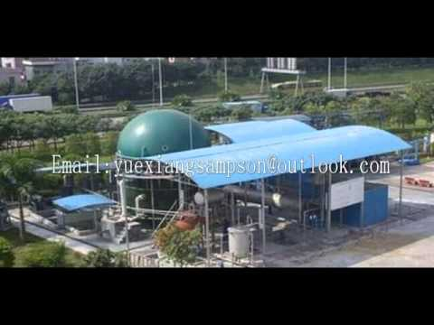 Fertilizer anaerobic fermentation bacteria, organic manure fertilizer Municipal  waste anaerobic