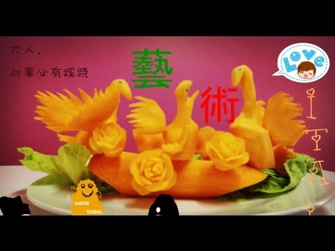 Art In Carrot Show- Fruit Carving Swan and Tower Tutorial