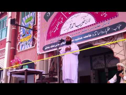 Molana Siraj Bayan In Jhelum 1 video