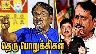 Bharathiraja highly accuses H Raja for his Controversy | Kanimozhi