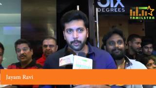 Jayam Ravi At Oru Naal Iravil Special Screening
