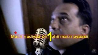 Aja Re Pardesi karaoke