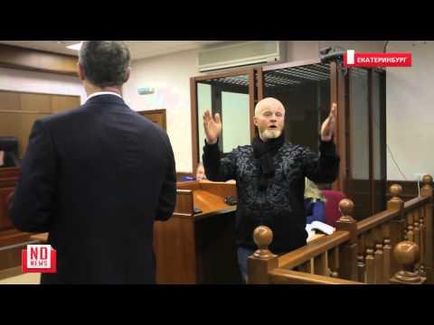 В глаза смотри: дуэль Ройзмана и Кабанова на суде по делу Кинева