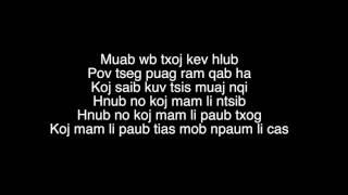 Tu Siab Lawm Ntev Instrumental + Lyrics