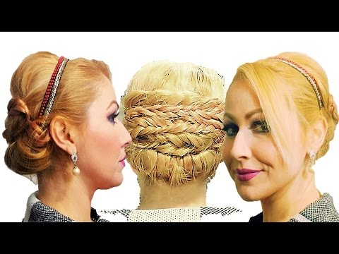 PEINADO Recogido Para BODA con trenzas fáciles  Easy Updo Hairstyles