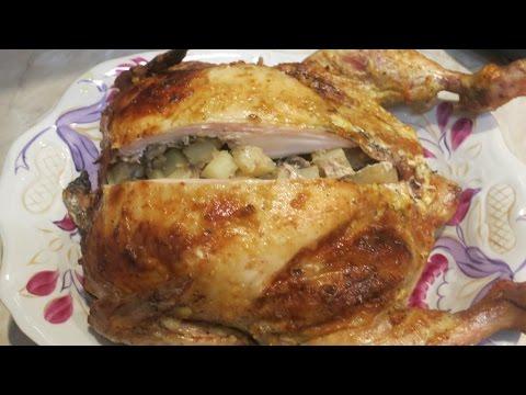 ИДЕИ ДЛЯ НОВОГОДНЕГО СТОЛА:Курица, фаршированная картофелем и грибами!Stuffed chicken