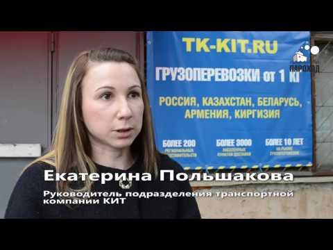 Дальнобойщики против «Платона», Великий Новгород