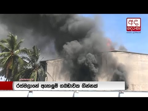 fire erupts in cloth|eng