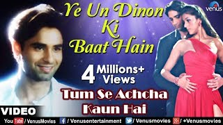 download lagu Ye Un Dinon Ki Baat Hain Full  Song gratis