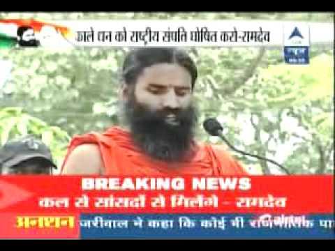 Black money Swami Ramdev  4 PM Bharat Swabhiman Delhi  3 June