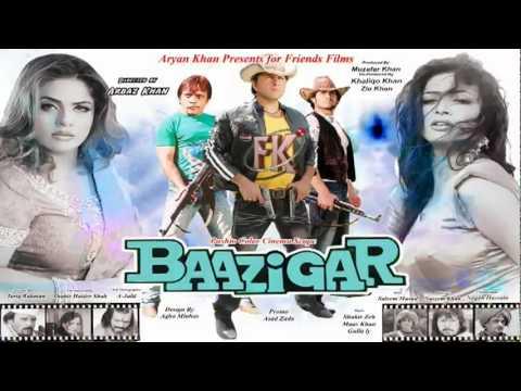ZU MASHOOQA DA BAZIGAR YAM-HUMERA ARSHAD-SHAHSAWAR KHAN NEW...