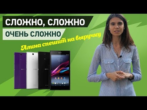 Смартфоны Sony. Какой выбрать.