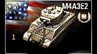 Мастер 3D-fan - Jumbo (Джамбо) (v.1), 6 уровень, США, M4A3E2 Sherman Jumbo - Вестфилд