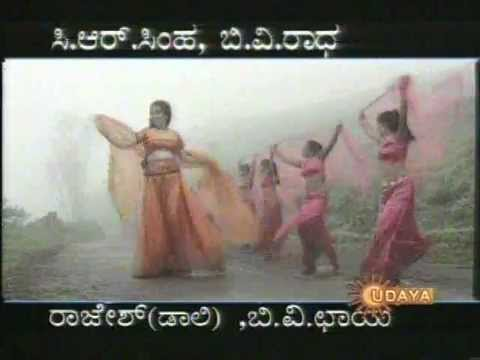 CHANDRIKA Udaya TV serial Title Video Song
