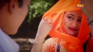 Desi Chhora - बणज्या मेरा यार - New Song 2016 Haryanvi - Lattest Song Haryanvi - NDJ Music