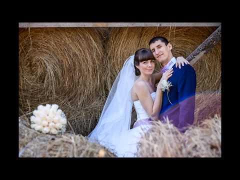 Свадьба Василия и Светланы