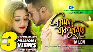 E Shomoy Jak Furiye | Milon | Ananna | Romantic Video Song | New Music Video 2017