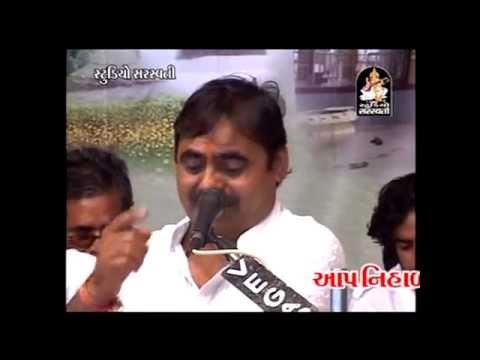 maru Vanravan Chhe Rudu Mayabhai Aahir | Kharoi Live video