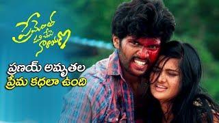 Prementha Pani Chese Narayana Movie Trailer | Latest Telugu Movie 2018 | Filmylooks