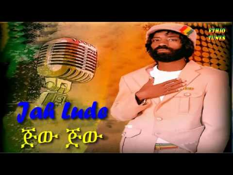 Jah Lude   Jiw Jiw ጅዉ ጅዉ New Hot Ethiopian Music 2013