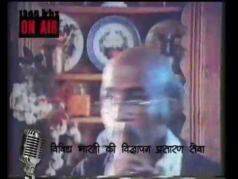 Bajaj Bulbs - Jab Mai Chota Bacha Tha