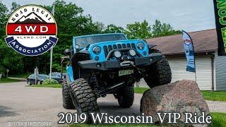 2019 WI VIP RL4WD 4X4 Ride, Tigerton WI