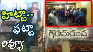 గౌతమ్ నంద  హిట్టా ఫట్టా | Goutham Nanda Full Movie Review | Cinema Politics
