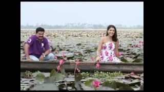 My Boss - My Boss Dileep Movie First look