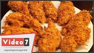 بالفيديو.. عطار يشرح أسهل طريقة لعمل دجاج