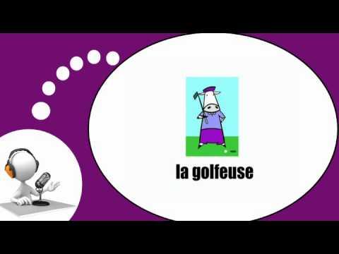 Французского видео урок = Crazy Cow