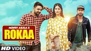 Rokaa: Money Aujla Ft Geeta Zaildar (Full Video Song) | Latest Punjabi Songs 2017 | T-Series