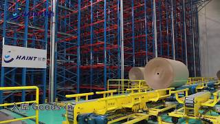 3 Auto warehouse for paper rolls
