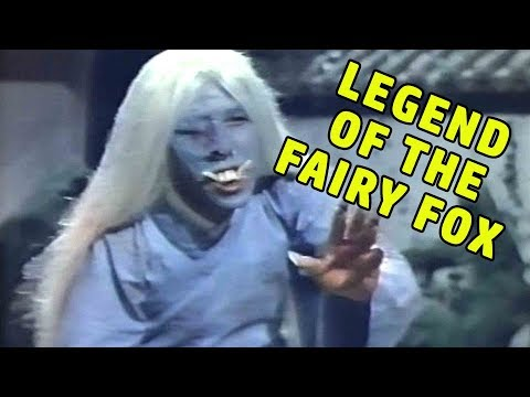 Wu Tang Collection - Legend Of The Fairy Fox