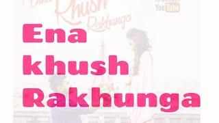 Ena khush rakhunga : sucha yaar | inder chahal | koi gum paun nu tarsengi