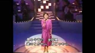 Eisaku Ookawa Mennai Chidori