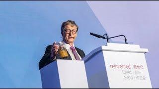 Phát minh lại bồn cầu, tỷ phú Bill Gates sẽ tiết kiệm cho thế giới 233 tỷ USD