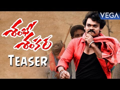 Shambo Shankara Official Teaser | Shankar | Karunya | Latest Telugu Movie Trailers 2018