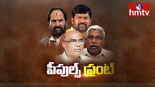 Jangaon Ticket Issue Solved | Congress TJS Seats Sharing Issue Solved | hmtv