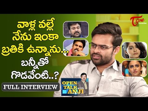 Open Talk with Anji | Supreme Hero Sai Dharam Tej Exclusive Interview #05 | TeluguOne