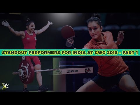 KreedOn: Standout Performers for India at CWG 2018 - Medal winners - Part 1