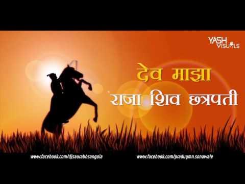 Chamke Shivbachi Talwar - DJ Saurabh SDD & PS Remix