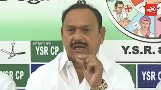 YSRCP Leader Fires on Chandrababu Govt | AP Political News | Kadapa
