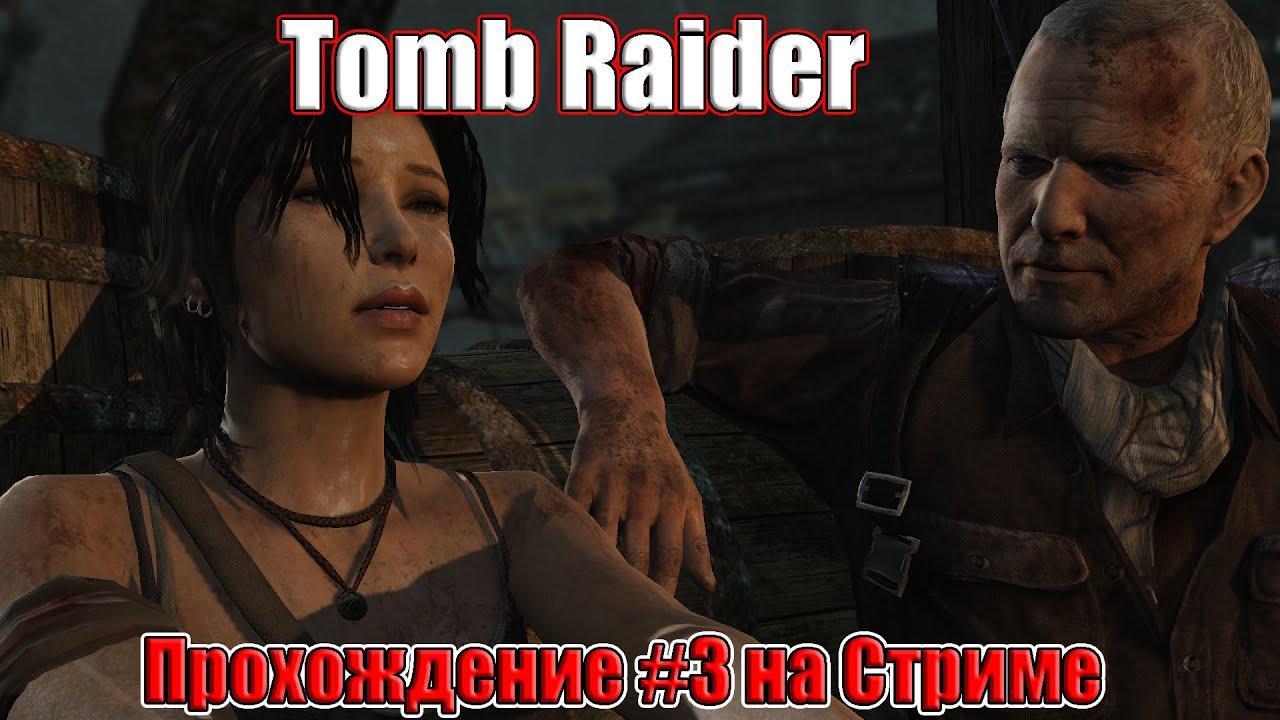 Tomb raider muschi hentay videos