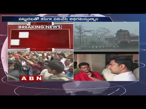 We are Doing our Best in Everything says AP CM Chandrababu Naidu  Titli | ABN Telugu