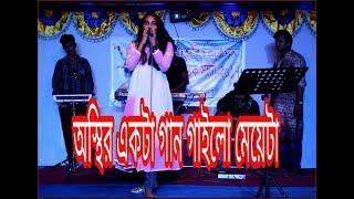 Bangla New Song - O Dj O Dj Akta Jhakanaka Gan Baja Stage Girls Song 2017