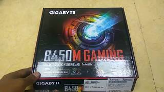 B450M Gaming Gigabyte Motherboard Ryzen supported | Tech Land