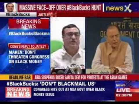 Don't try to blackmail us, Congress warns Arun Jaitley
